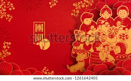 Heartwarming reunion dinner during lunar new year in paper art  get together written in Chinese characters
