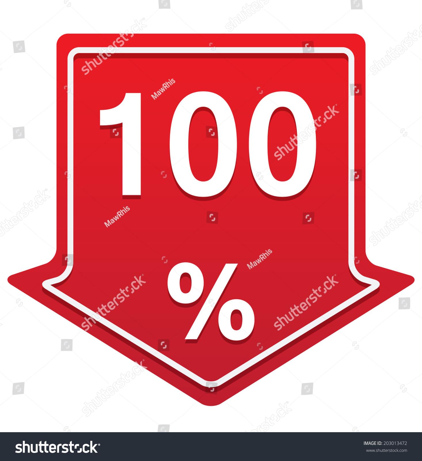 红色的折扣价格标签矢量插图与箭头和数字-符号/标志