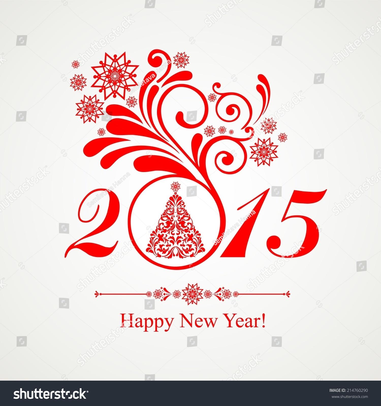 2015年新年快乐!复古卡.庆典背景圣诞树和课本