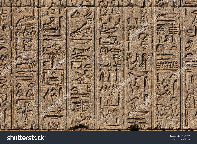 古埃及的象形文字雕刻在外墙殿图片